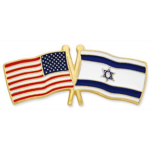American and Israel Flag Pin
